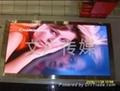 戶內LED顯示屏廣告