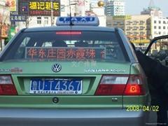 出租车内饰广