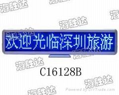 LED八字臺式屏C16128系列