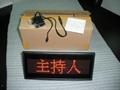 LED三角桌牌STC1664R