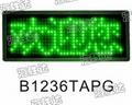 LED電子胸牌