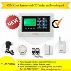 House security alarm system gsm alarm smoke intrusion alarm touch screen