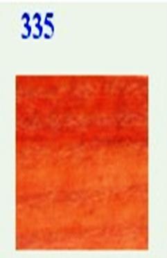 巴斯夫染料紅 1
