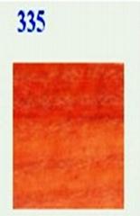 巴斯夫染料紅