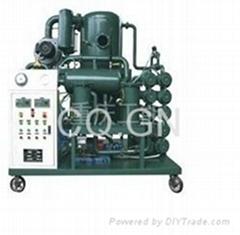 ZY\ZYAIES HIGH EFFICIENCY VACUUM OIL FILTER