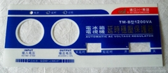 丝网印刷PCV
