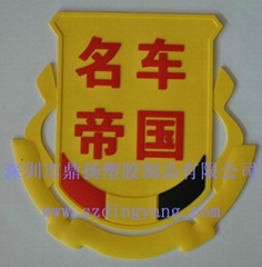 PVC汽车防滑垫