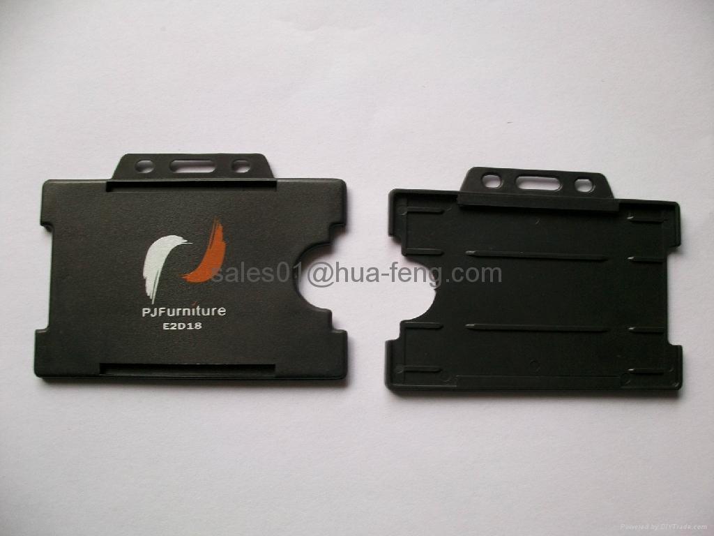 PVC card holder 3