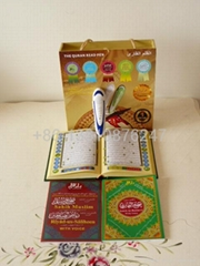 Digital Holy Quran Read Pen with Sahih Muslim