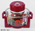 Halogen Oven with connected cover /