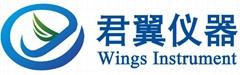 上海君翼儀器設備有限公司