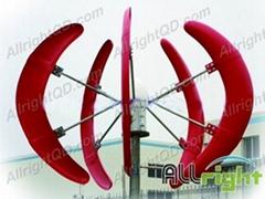 1kw vertical wind turbine
