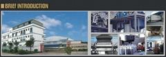 Jiangmen Whole World Industrial Co., Ltd.