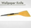 professional double-used wallpaper knife