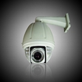 EasyN PTZ IP camera with 27X Optical Zoom&IR 80m