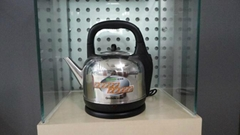4.2L stainless steel  electric kettle