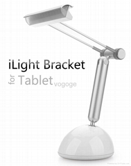 Aluminum tablets stand with led desk lamp