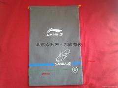 高质量购物纸袋