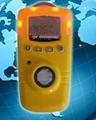 寧夏銀川氯氣檢測儀