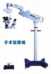 手朮顯微鏡