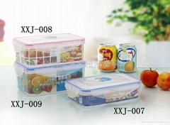 塑料樂扣保鮮盒