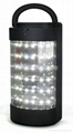 Rechargeable LED Lantern-A 2