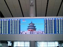 室內P7.62LED全彩顯示屏