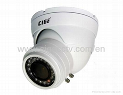 700TVL 30m Varifocal IR Dome  Camera