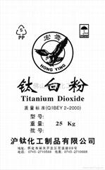 广东锐钛型钛白粉,厂家直销