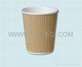 8oz Disposable ripple paper cup 2