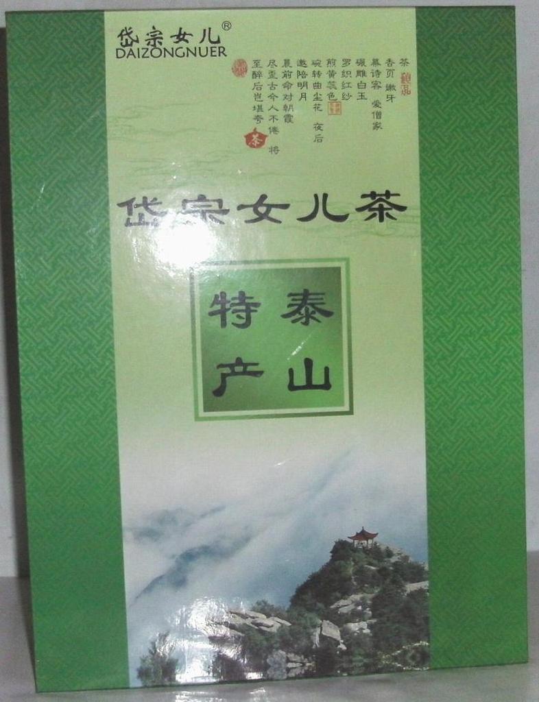 岱宗女儿茶/产品组别1/产品目录/泰安