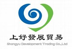 shangyu development trading co., ltd