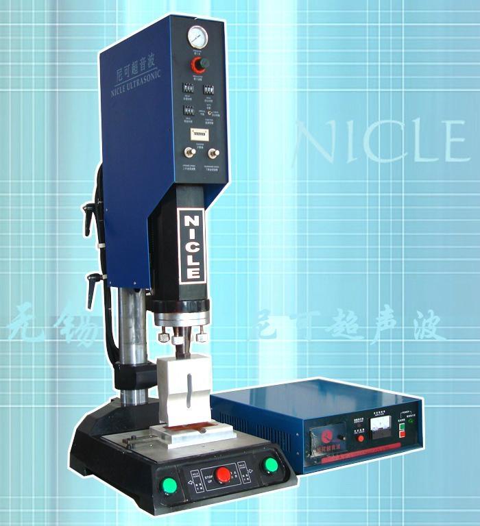 Ultrasonicplasticweldingmachine