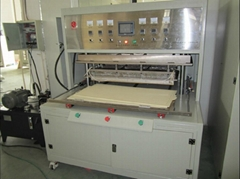 MBR板式膜焊接機
