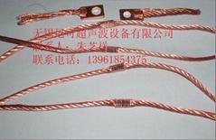 超声波线束焊接设备