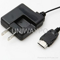 Mobile phone charger with Mini USB and folding function