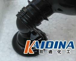环保型原油清洗剂 1