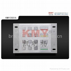 KMY ATM Metal Keyboard & ATM Metal Keypad