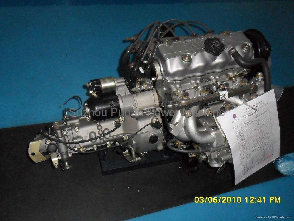 Car Engine Service Video