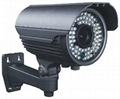 60m Vari-focus Waterproof IR HD SDI Camera FS-SDI168-T