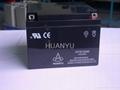 12V20AH 電動玩具鉛酸蓄