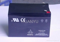 UPS 12V12AH Lead Acid battery