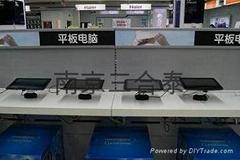 蘋果平板電腦防盜報警保護座架