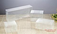 pvc包装盒