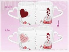 Valentine couple mug