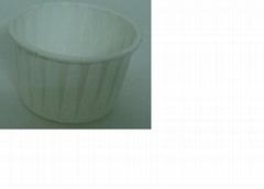 1OZ paper portion cup