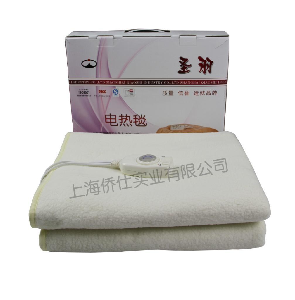 羊羔绒电热毯 2