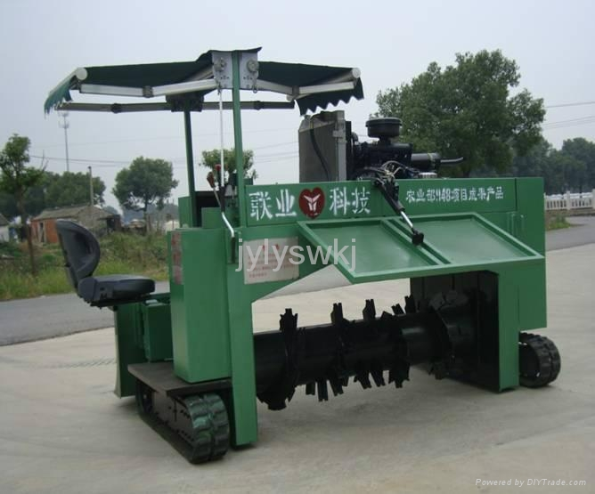 Compost machine 2