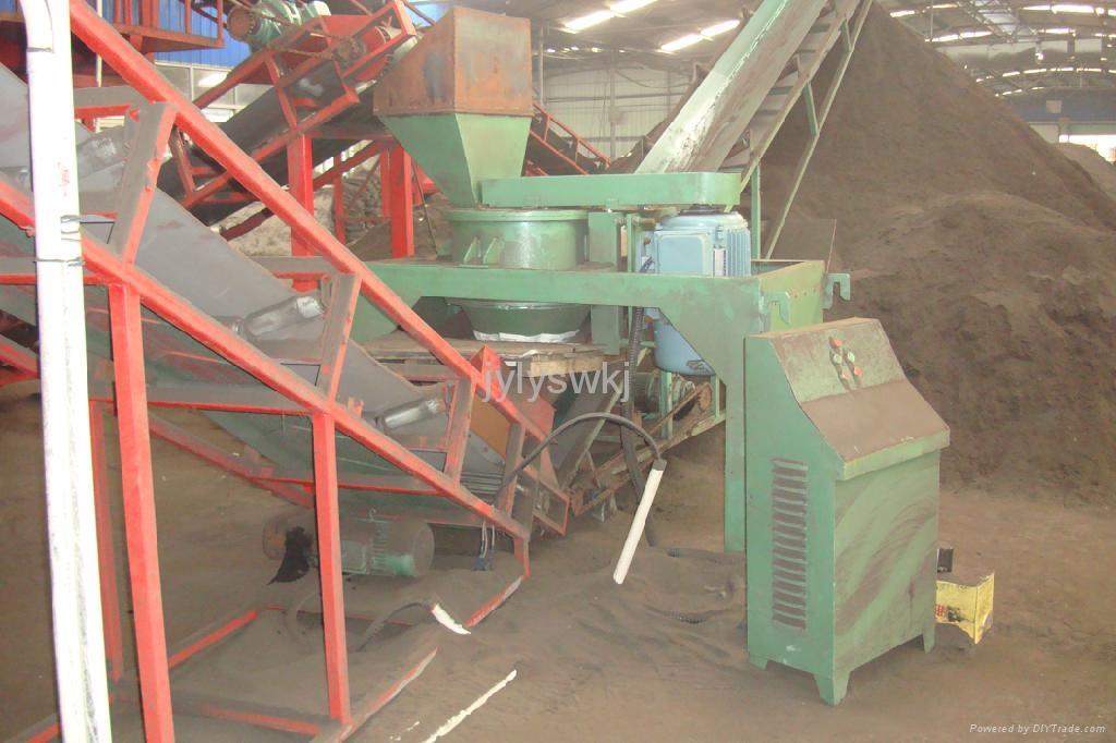 Organic fertilizer crusher 1