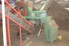 Organic fertilizer crusher